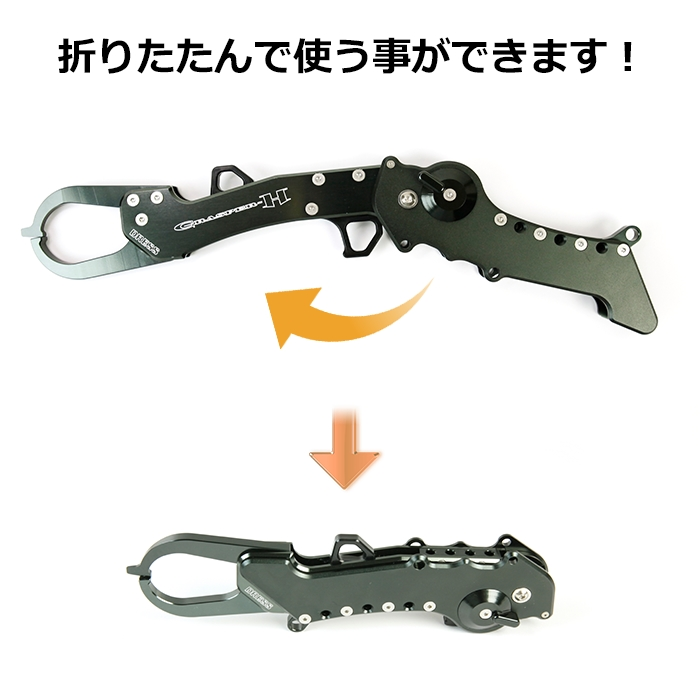 DRESS GRASPER-H (グラスパーヘビー)フィッシュグリップ(魚掴み器)<大型魚対応>