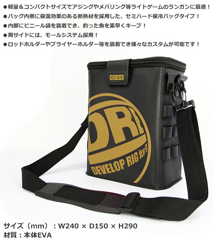 【WEB限定】DRESS ランガンキープバッグ<ブラック/ゴールド>