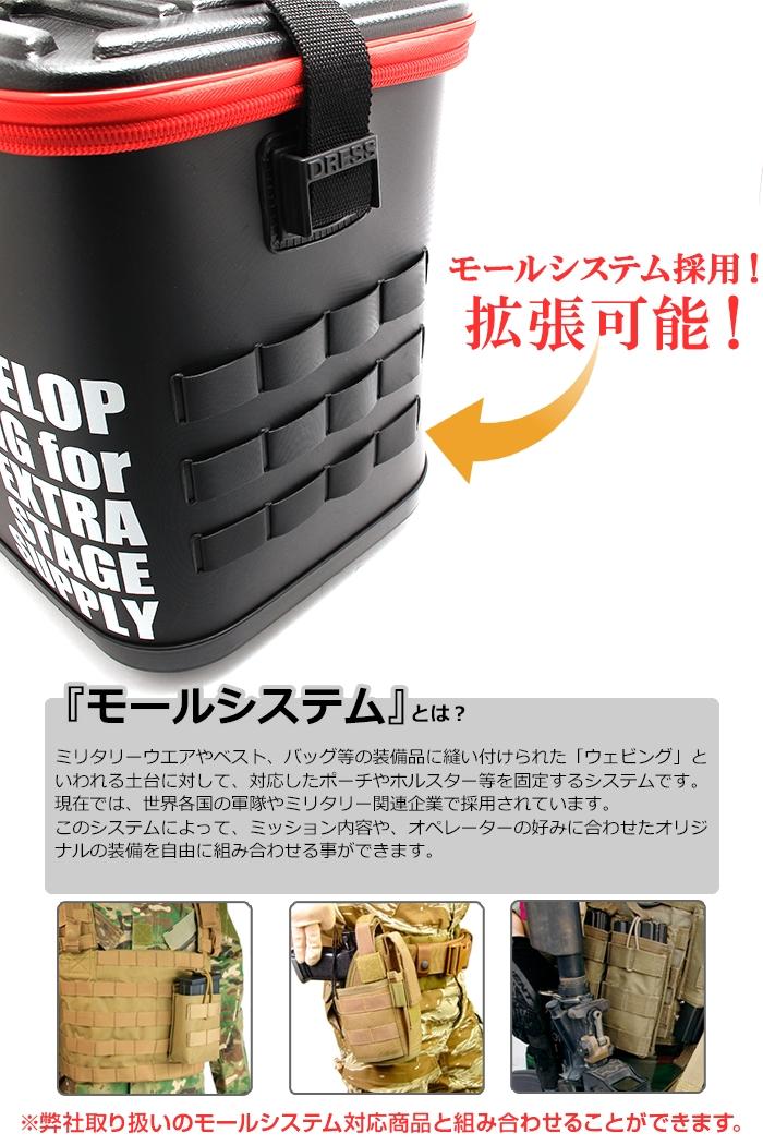 【2017年2月発売予定!予約受付中】DRESSオリジナル バッカン+PLUS(プラス)