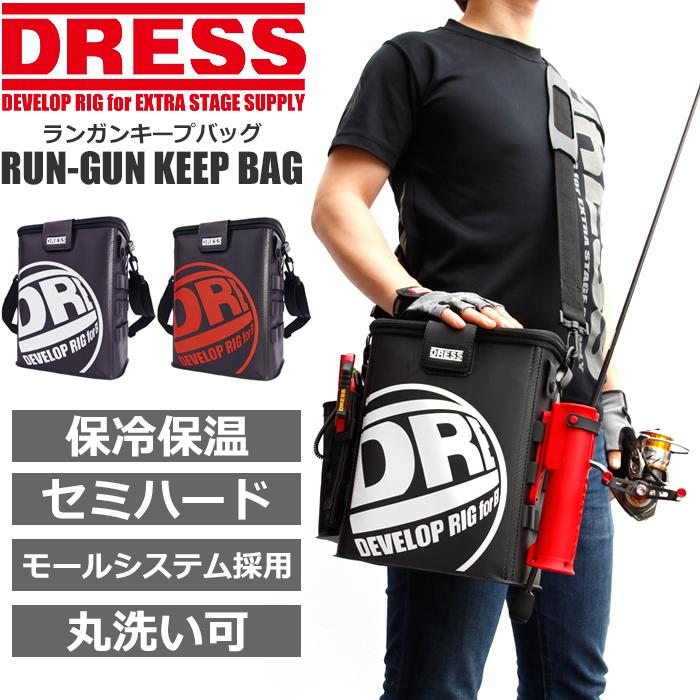 DRESS ランガンキープバッグ<ブラック/ホワイト・ブラック/レッド>