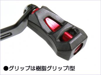 GATLING-S TITAN ライト(シマノ・スピニング用)