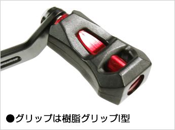 GATLING-D TITAN ライト(ダイワ・スピニング用)