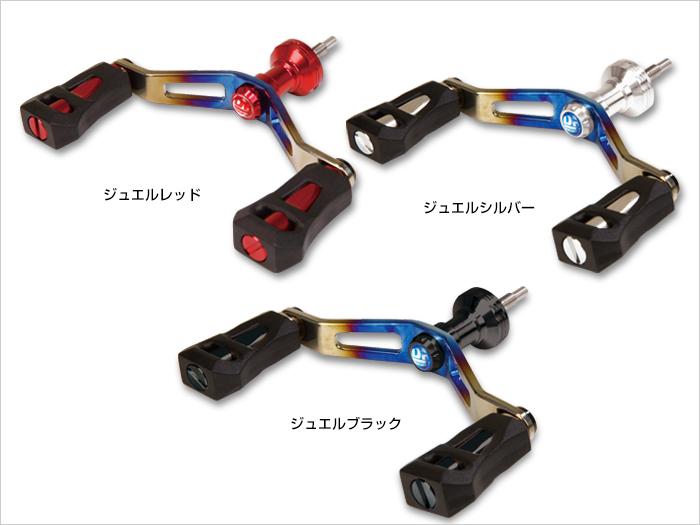 GATLING-S TITAN ライトJEWEL(シマノ・スピニング用)