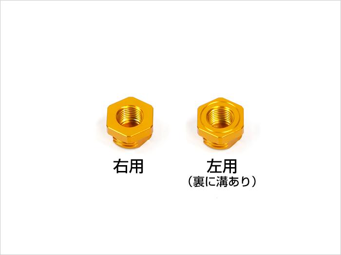 DETONATOR-S TITANライト JEWEL(シマノ用)