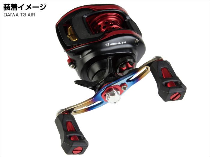 DETONATOR-D TITANライト JEWEL(ダイワ用)