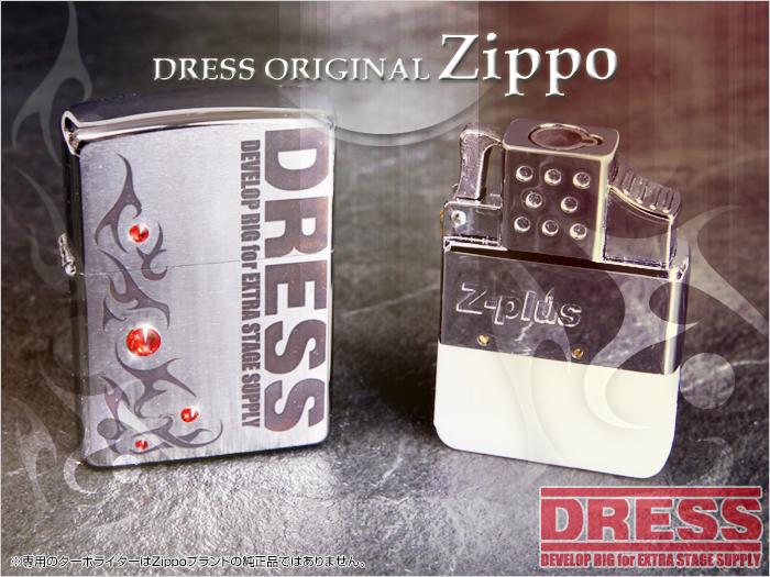 DRESS 2WAYカスタムZIPPO