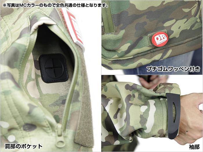 タクティカルジャケットMC爆釣メジャー対応ラバーワッペン付き