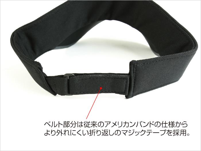 DRESSオリジナルサンバイザー<ブラックVer.>