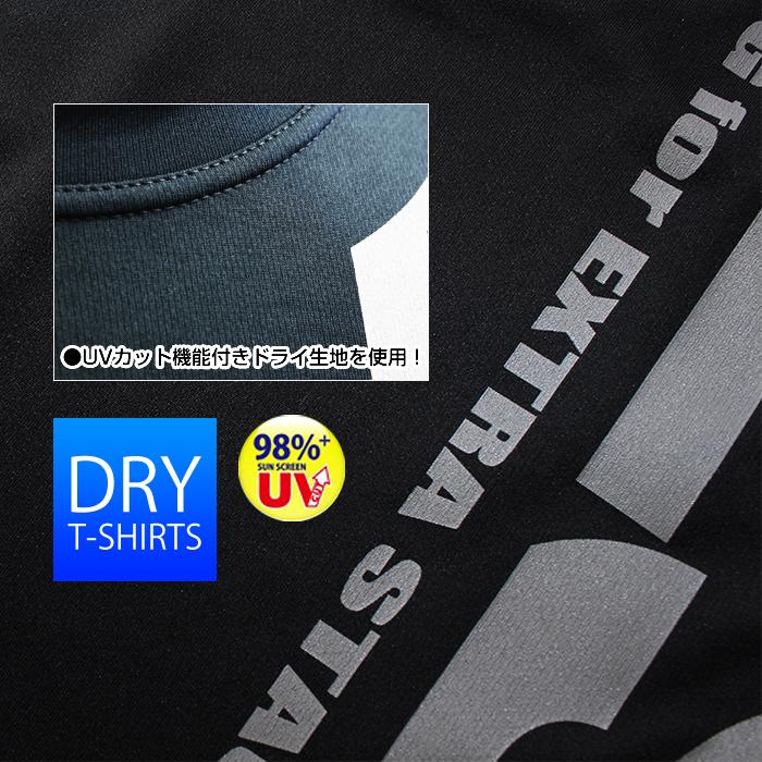 DRESS ドライTシャツ<長袖>ブラック トライバルVer.