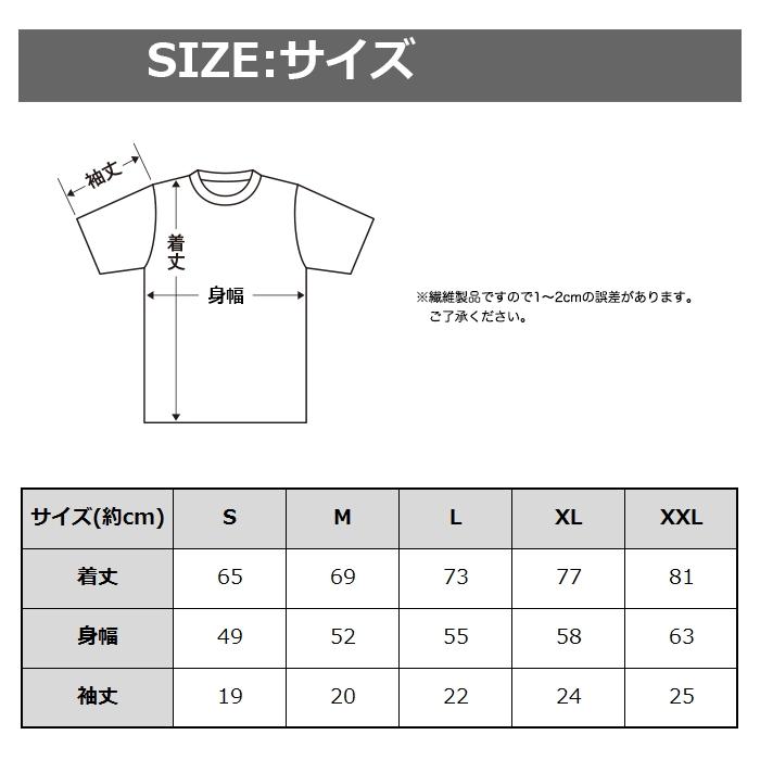 DRESSオリジナルTシャツ フラワーVer. ブラック/ピンク
