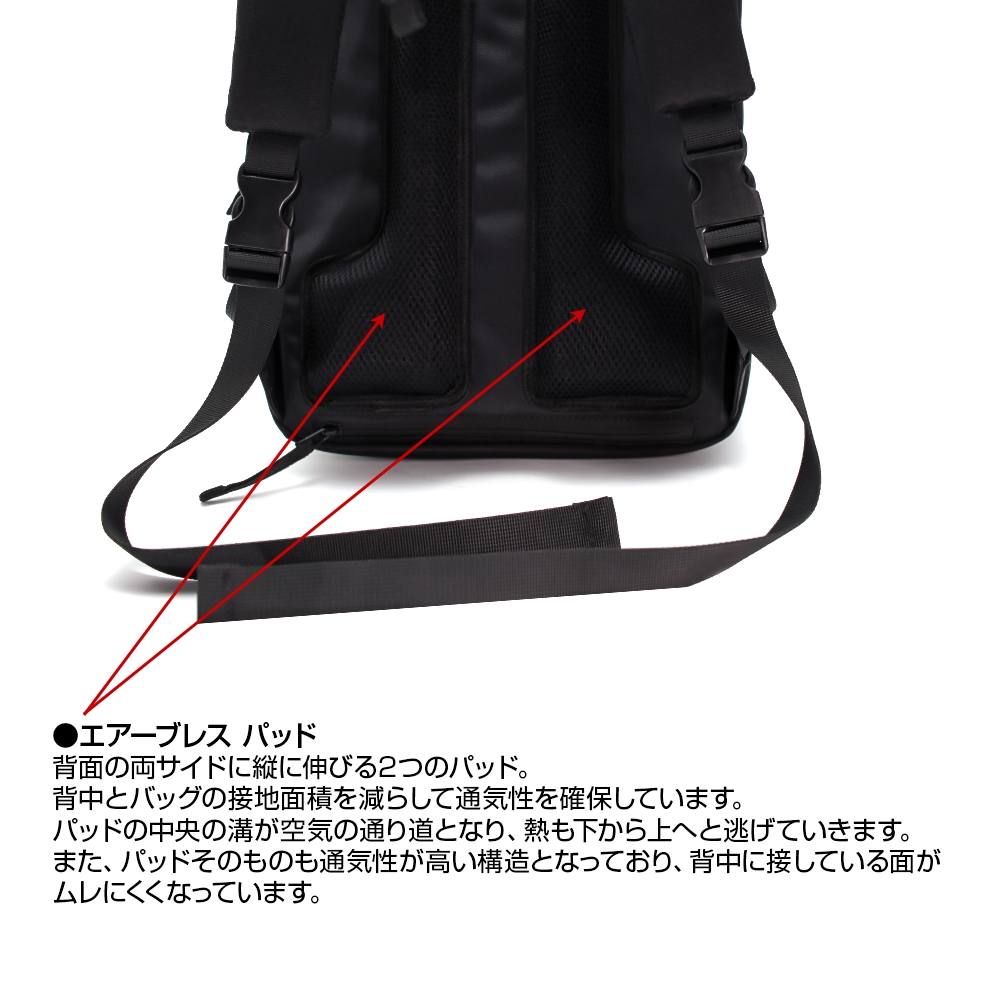 satellite(サテライト) ARMS BACKPACK アームズバックパック