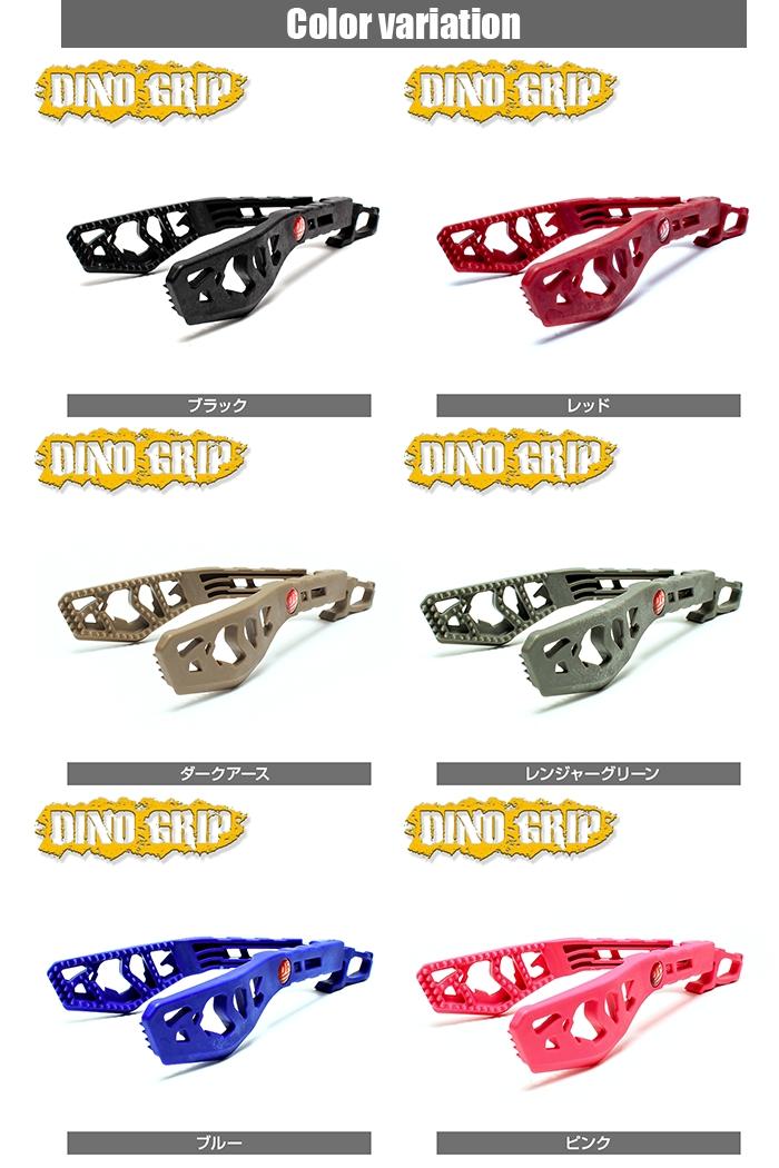 DRESS フィッシュグリップ(魚掴み器) DINO GRIP(ディノグリップ)